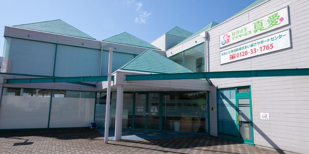 大分県内700以上の高齢者施設を紹介関係施設各所との繋がりが豊富