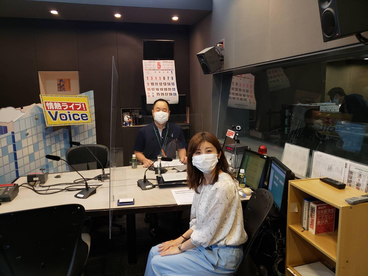 OBSラジオ【情報ライブ!Voice】の収録がありました